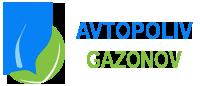 Купить автоматический полив HUNTER в Киеве Логотип